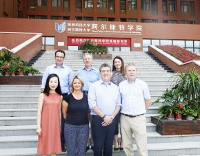 Ulster University partners with Shaanxi University of Science and Technology to establish Ulster College in Northern China