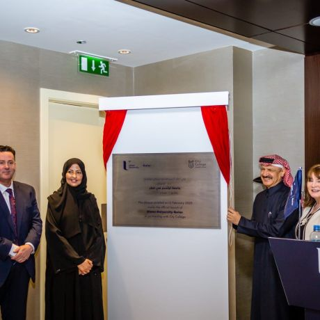 Ulster University launches its campus in Qatar in partnership with City College