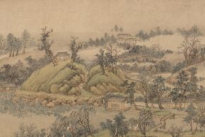 The Story of a Garden Site in China: Continuity, Authenticity and Creativity