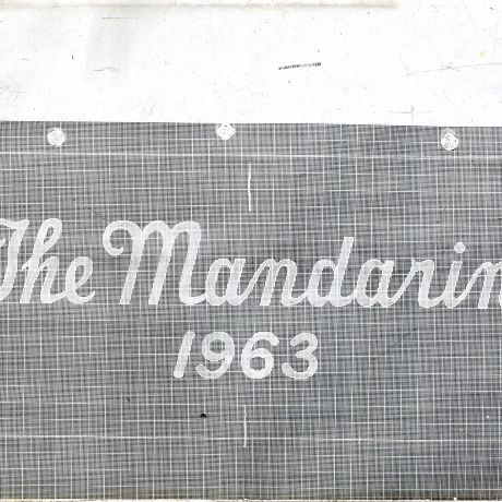 The Mandarin 1963
